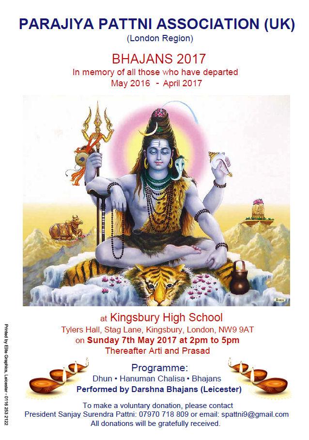 PPA Memorial Bhajans 2017
